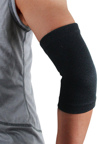 Elbow Copper Support - Stoneland Fitness