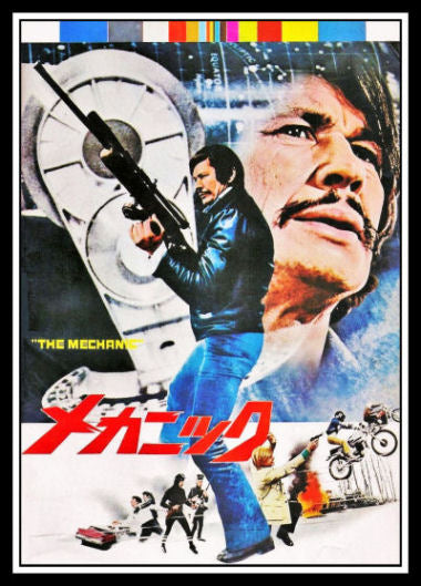 Charles Bronson Movie Poster The Mechanic