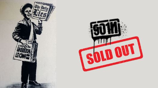 GOIN ART SOLD OUT