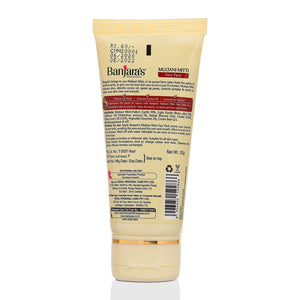 Load image into Gallery viewer, Banjara's Multani Mitti Face Pack 50gms (Tube)