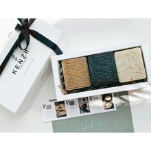 Load image into Gallery viewer, Healing Bundle - 3 Soap Gift Set