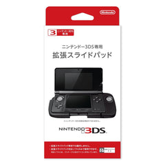 Circle Pad Pro - Nintendo 3DS Accessory (3DS console not included)