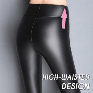 Stretchy Leather Push Up Leggings Beauty esfranki.co