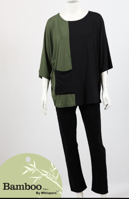 Bamboo Splice Top
