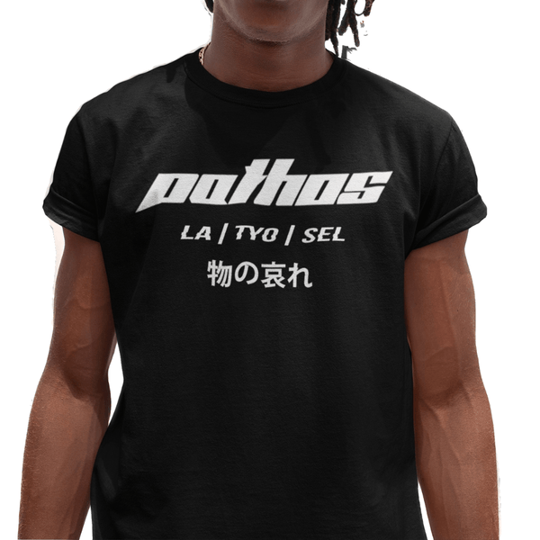 Classic Logo Tee Black - Pathos Of Things