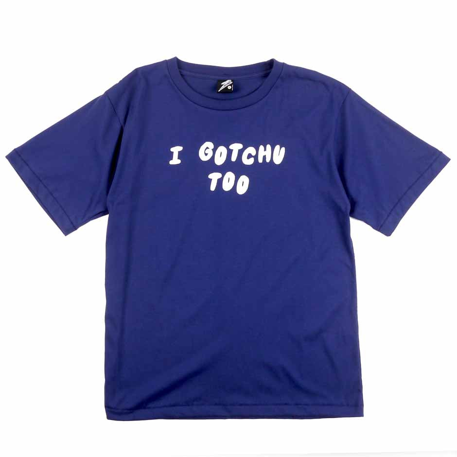 I Gotchu Too Blue Guys Tee