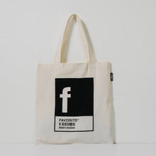 Load image into Gallery viewer, F Alphabet Tote Bag and Pouch Set