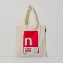 Load image into Gallery viewer, N Alphabet Tote Bag and Pouch Set