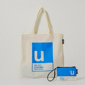U Alphabet Tote Bag and Pouch Set
