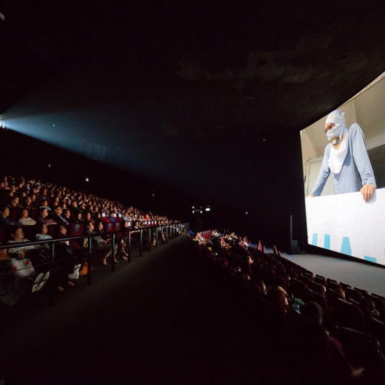 """Attendees watch the """"Power of Pearl"""" at the IMAX Theater of SM Aura Premier."""