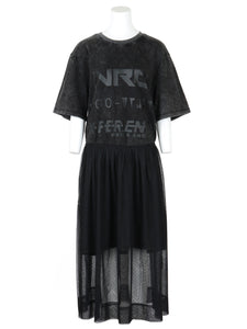 Open Layout Wet Cement Dress Ensemble (wet cement)