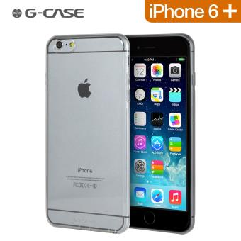 coque ultra fine iphone 6 plus