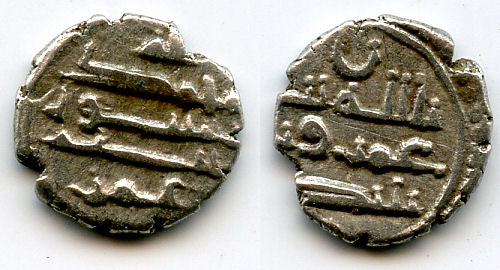 Quality silver qanhari dirham, Amir Umar (9th-11 century AD), Amirs of Sind (#AS33)