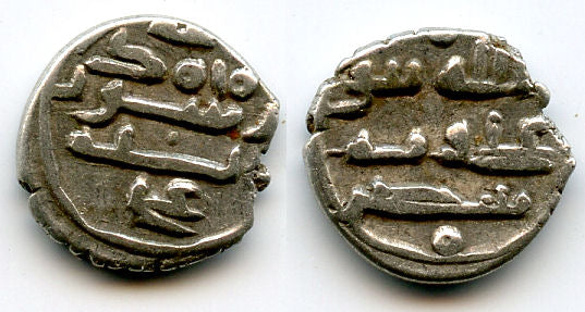 Quality silver qanhari dirham, Amir 'Ali (9th-11 century AD), Amirs of Sind (AS #15)