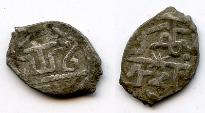 Scarce silver acke of Mengli Giray (1466, 1469-1475, 1478-1515), Qirq-Yer mint, 1492 AD, Jochid Mongols - scarce late issue