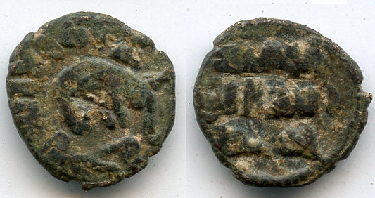 Rare bronze fals with an elephant, undated type from ca.77-132 AH / 796-750 AD, Hims mint, Ummayad Empire