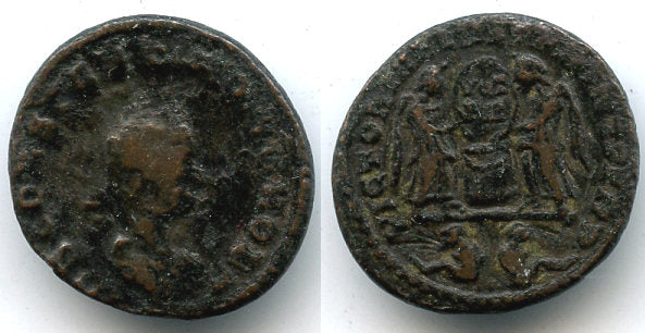 Rare follis of Constantine II as Caesar (317-337 AD), Lyons mint, Roman Empire - type with CONSTANTINO IVN NOB C on obverse!