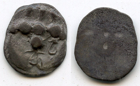 "Rare silver drachm, early Hindu Shahi of Gandhara, India, ca.600-700 AD - ""HaVa"" type"
