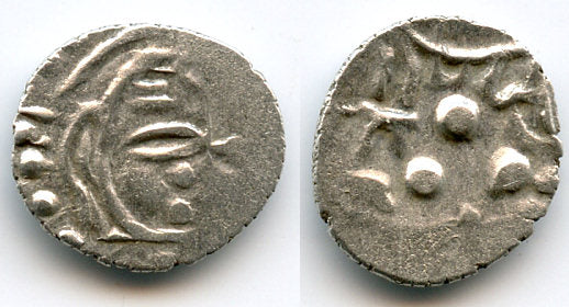 Last coins of the Hindus in Multan - VERY RARE type with a letter Pra on head, silver drachm, SRI PARAKUTA type, Chach of Alor dynasty in Sindh and Multan, ca.632-711 AD