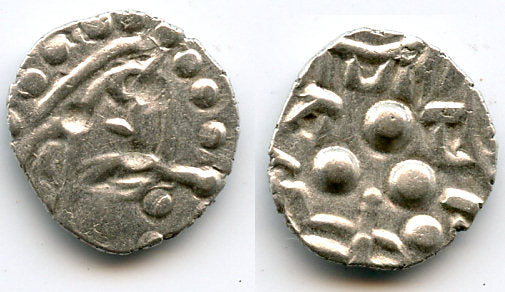 Last coins of the Hindus in Multan - VERY RARE type with a letter Pra on head, silver drachm, SRI Tapana type, Chach of Alor dynasty in Sindh and Multan, ca.632-711 AD