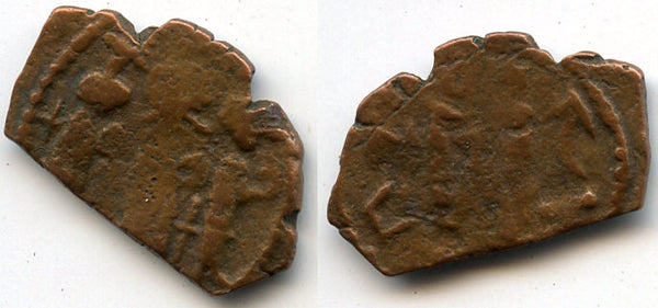 Rare brockage of a pre-reform Arab-Byzantine follis, imitating Constans II, 7th century AD, Ummayad Caliphate