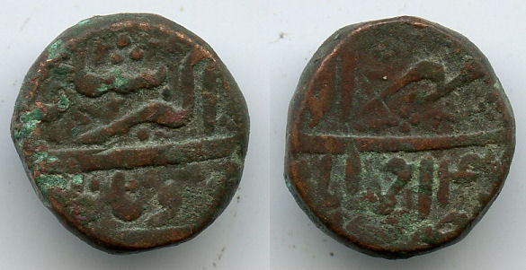 Rare bronze 2-tanki of Akbar (1556-1605), Ilahi issue from the month of Mihr, Ahmdabad mint, Mughal Empire
