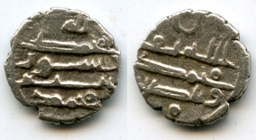 Quality silver qanhari dirham, Amir Mohamed (9th-11 century AD), Amirs of Sind (AS #25)