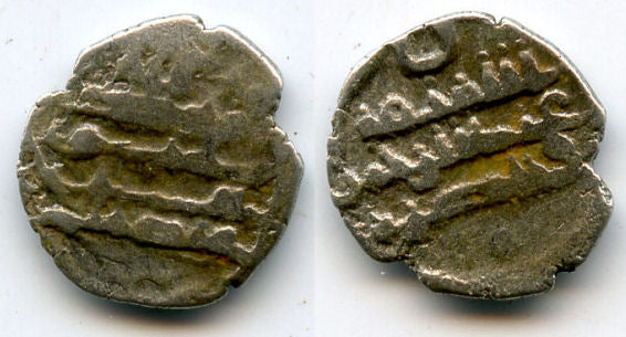 Quality silver qanhari dirham (Billa thiqqa type), Amir Abd al-Rahman (9th-11 century AD), Amirs of Sind (AS #6)