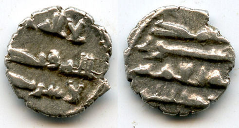 Quality silver qanhari dirham with Shahada, Amir 'Abdallah (9th-11 century AD), Amirs of Sind (AS #2)
