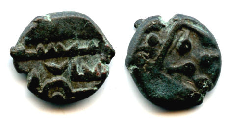 Unidentified bronze fals, ca.9th-11 century AD), Amirs of Sind (AS #-)