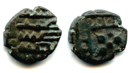 Extremely rare copper fals of Amir Umar (ca.9th-11 century AD), Amirs of Sind (AS #37)
