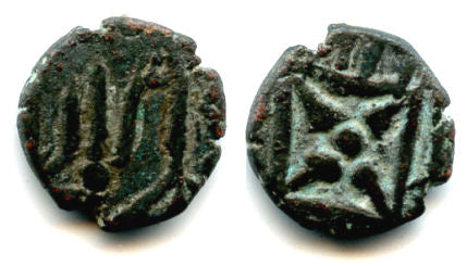 "Anonymous bronze fals with ""Allah"", ca.9th-11 century AD, Amirs of Sind (AS #-)"