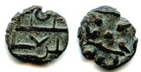 Extremely rare copper fals of Abd-Allah (ca.9th-11 century AD), Amirs of Sind (AS #5)