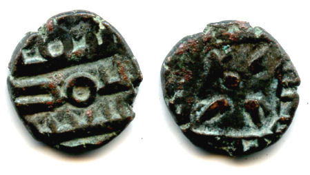 Extremely rare copper fals of Amir Ahmd (ca.9th-11 century AD), Amirs of Sind (AS #-)