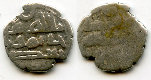 Rare ruler! Silver qanhari dirham in the names of Amir Hatim and his overlord Umar (9th-11 century AD), Amirs of Sind (AS #22)