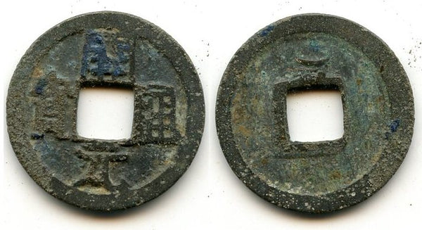 "732-907 AD - Tang dynasty (618-907), scarce bronze Kai Yuan cash with a dot inside ""Yuan"" on obverse and a crescent on the reverse, late type (ca.732-907 AD), Empire of China - Hartill 14.12 var."