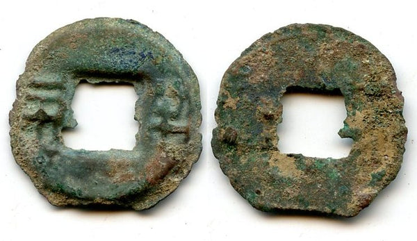 "300-220 BC - Archaic small thick ban-liang, Qin Kingdom under Eastern Zhou Dynasty, ""Warring State"" period, China. Hartill #7.5"