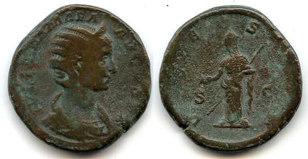 Bronze sestertius of Julia Mamaea, mother of Severus Alexander, as Augusta (222-235 AD), Rome mint, Roman Empire