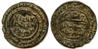 Rare bronze fals, joint issue by Qutb al-Dawla Ahmd bin Ali and Ilyas bin Khajjaj , Kharashket mint, 405 AH/ 1014 AD, Qarakhanid Qaganate - rare type with a sword