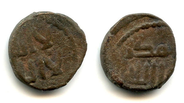711-755 AD - Anonymous fals from Al-Andalus, Spain as a part of the larger Ummayad Caliphate