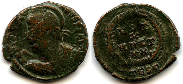 AE3 of Julian II (361-363 AD), Thessalonica mint, Roman Empire