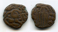 Bronze stater, Raja Raja I (985-1016 AD), Cholas of Southern India