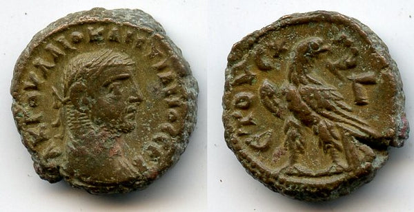 Potin tetradrachm of Diocletian (284-305 AD), Alexandria, Roman Empire - type with eagle standing left, RY 3 (286/287 AD) (Milne #4845)
