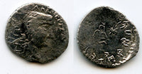 Rare! Silver drachm of Chastana Kardamaka (ca.78-130 AD) as Satrap, Indo-Sakas in Western India