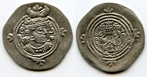 Silver drachm of Khushru II (590-627 AD), uncertain mint NB, 626 AD, Sassanian Empire
