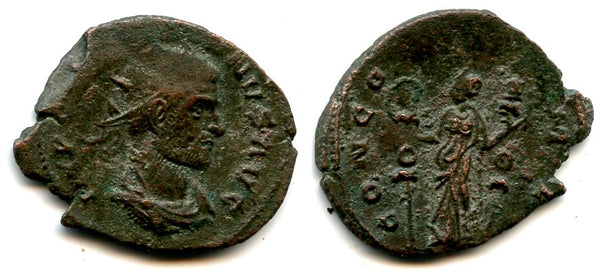 Bronze antoninianus of Aurelian (270-275 AD), Siscia mint, Roman Empire