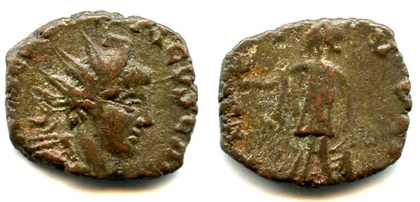 Ancient barbarous antoninianus of Tetricus II (minted ca.270-280 AD), Spes type, Ancient Gaul