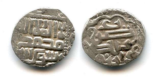 Completely unpublished - anonymous silver dirham, probably the period of Toqtamysh Khan (782-801 AH/1380-1398 AD), Saray al-Jadid mint, Jochid Mongols