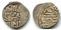 Silver dirham of the famous Toqtamysh Khan (782-801 AH/1380-1398 AD), Ordu mint, Jochid Mongols (mule Sagdeyeva #411 and 412)