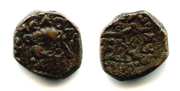 Authentic ancient drachm of Gondophares (20-50 AD), Northern India
